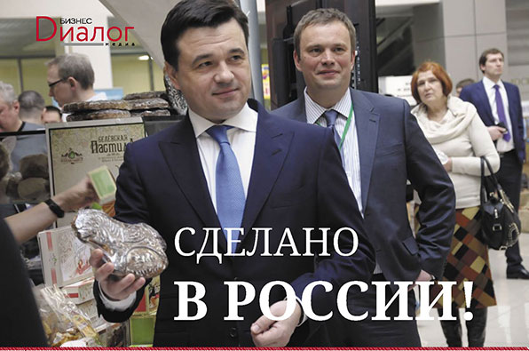 arhin_prev